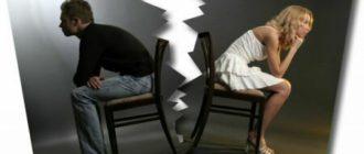 расставание - почти всегда болезненный процесс