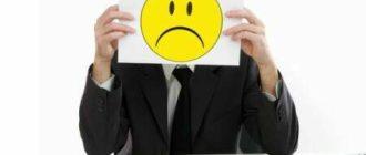 можно ли научиться решать свои проблемы без психолога?
