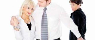 отношения с разведенным имеют свои особенности