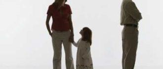 развод - тяжелое испытание и для супругов, и для ребенка