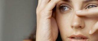 тревога может нанести больше вреда, чем страх