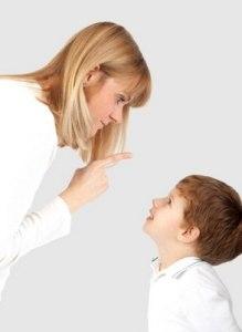 воспитание сына