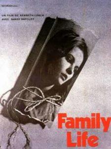 Семейная жизнь (1971)