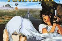 Ветер амнезии (1990)