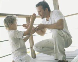 Уважайте своего ребенка