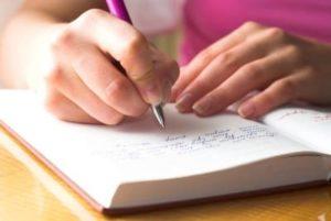 Написать о своих страхах