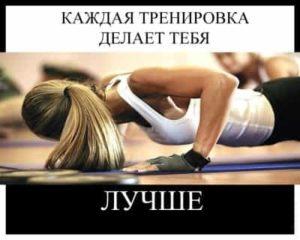 Фитнес - лучший способ похудения