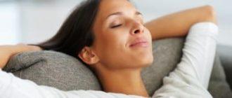 Релаксация поможет расслабиться