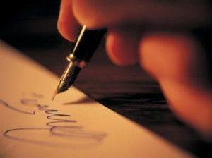 Писать чернилами ночью