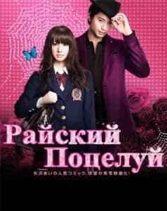 Японское подростковое кино смотреть онлайн
