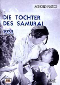 Дочь самурая (1937)