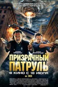 Топ 1 лучших фильмов жанра детектив