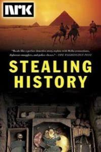 Украденная история (2005)