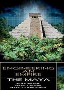 Как создавались империи. Майя (2006)