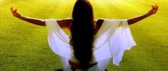 накопление внутренней энергии медитацией
