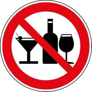 отказ от горячительных напитков