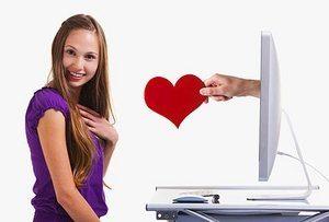 признание в любви при помощи соцсети