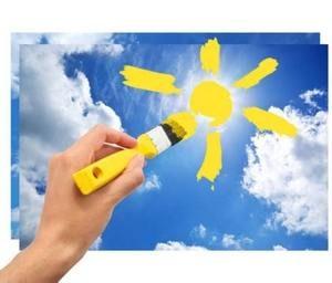 желтое солнце