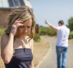 парень бросил девушку и она расстроилась