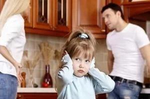 ребенок и ссорящиеся родители