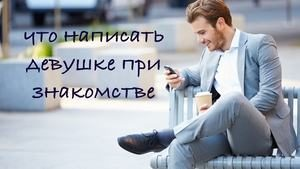 парень смотрит в телефон