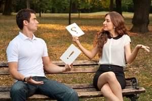 неизвестность в отношениях