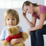 Как простить измену жены: советы и рекомендации психологов
