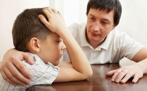 папа общается с сыном