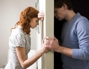 стенка между влюбленной парой